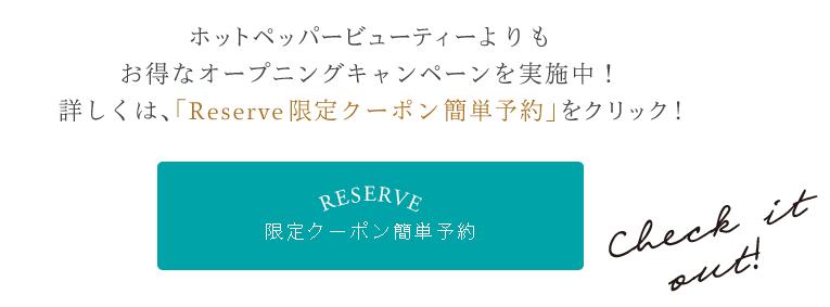 スクリーンショット 2015-12-06 0.16.17